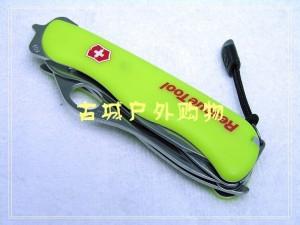 VICTORINOX瑞士军刀-救援工具0.8623MWN荧光刀柄带尼龙套