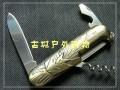 HONEST百诚军刀礼盒BCN-3Z(5功能 类似1.2303)