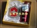 西格水壶SIGG 7523.00+瑞士军刀1.3603礼盒礼品装