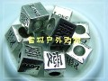 2010新款藏银刀坠吊饰-LOVE爱之髀
