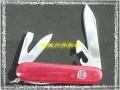 清仓处理顺全SQ多用折叠刀-实用工具箱(1.3603标准相同)军刀