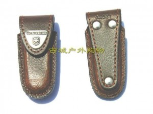 瑞士军刀皮套-迷你新款梭形4.0531