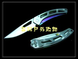 老款三刃木7系-彩钛砂光WL5-721P