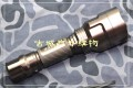 Yleee C8 CREE XML-T6强光远射铝合金手电(光面杯)
