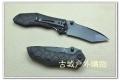 三刃木新款之托火山纹折刀7030LTI-PH 7030LUI-PH