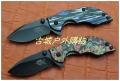 三刃木新款-全钢斑痕迷彩小折6026LUI