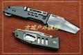 三刃木7046LTC铝合金柄多功能玻璃锥套筒救生工具刀(T07)
