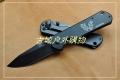 三刃木-钛黑平面小莎云豹7010LUI-SH