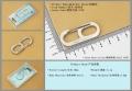 特价促销三刃木个性钥匙扣-SK006D陆号