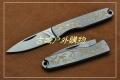 三刃木2014新款-全钢雕花背簧锁钥匙挂4068SUC-SECR
