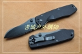 三刃木9系半齿羊蹄刃GB4-913P(9013PH半齿)