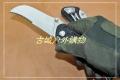 鹰朗Enlan-EL-03B EL-03D前齿鹰嘴刀