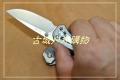 鹰朗Enlan-鹰朗标米卡塔柄线锁折刀M022