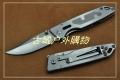 鹰朗Enlan-鹰标线锁折刀M06-1
