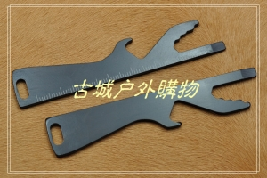 EDC野营装备刻度尺多功能开瓶器工具钥匙配饰