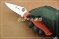 关铸GANZO G730线锁G10雕花柄C81战术折刀