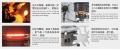 特价清仓BRS-15超级防风炉红外线高山野营炉头