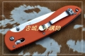 关铸GANZO G740轴锁G10砂光折刀