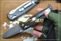 关铸GANZO G741WD-WS轴锁木柄石洗折刀