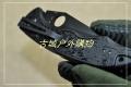 正品代工-Heckler&Koch HK14402SBK PIKA II半齿Zytel柄折刀