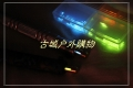 香港MG新款玉米纹钛合金梅西喷雾罐,酷棍,防身辣椒水喷射器,MACE镇暴喷雾器