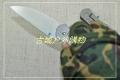 特价清仓精品-CR大沙Sebenza 21缎光石洗经典版