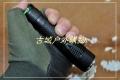 Pioneer_TX3铜电路仓18650中头CREE XML2 U2 LED手电筒