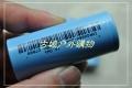 国产蓝皮5000mah26650圆柱锂电池18wh用于本站所有26650手电筒