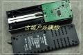 LiitoKala万能镍氢锂电池智能充电器充电宝应急电源5V1A输出