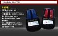 LiitoKala Lii-260智能型锂电池万能充26650,18650镍氢