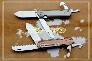 三刃木铝柄多功能双开木锯救生刀7117LUX