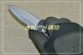 GANZO关铸G7041经典轴锁g10柄手柄战术折刀