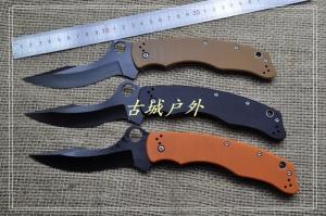 样品刀,大型折刀,背线锁的,仿蝴蝶的XX款?