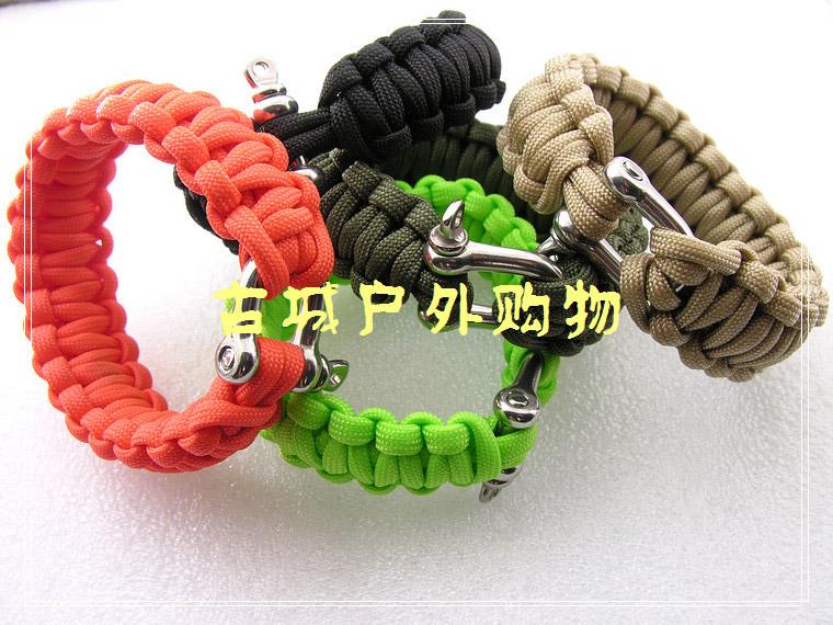 2米伞绳编制 购买前说明手腕的长度  颜色,没说明的手腕周长和颜色的
